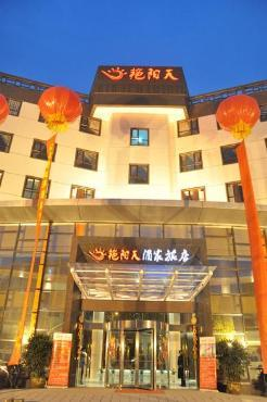 Sunny Sky Inn (Huangshi)