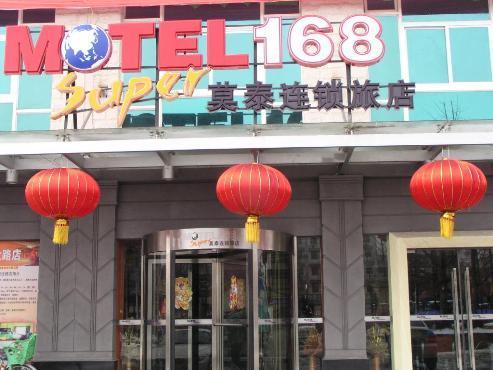 Motel 168 Pizhou Jianshe Road
