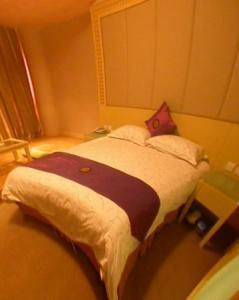 Ruidu Hotel Wenzhou Yongzhong