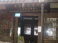 Jinhaiyang Hotel (Xinhua Road)