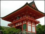Photo of ViVi Armina Resort Club Kagoshima