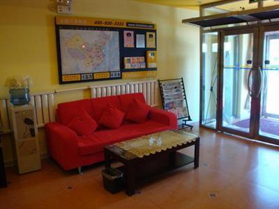 Home Inn Qinhuangdao Hongqi Road