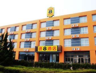 Jiaozhou Hotel
