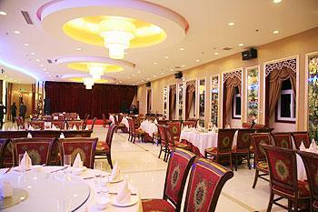 Jinhui Business Meeting Hotel