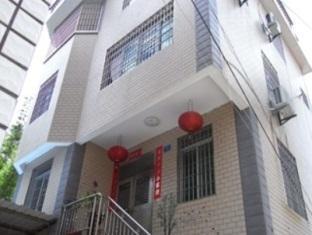 Home Inn Suqian Xingfu Road Jinxiu Yiyuan