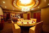 Rongye Hotel