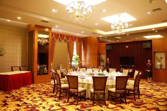 Baolian Hotel