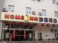 Home Inn Taiyuan Yingze Bridge West University of Industry and Technology