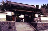 Yamamotokan