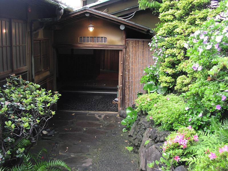 Hanarenoyado Hoshigayama