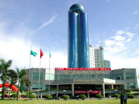 Meikong Hotel