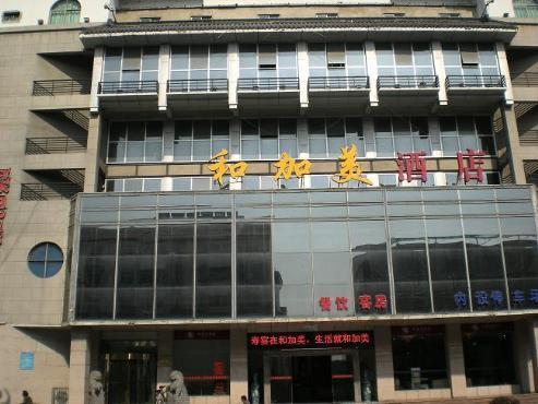 Yangzhou Grand Hotel