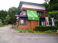 Asahigaoka