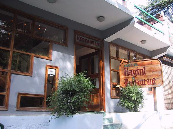 Ragini Hotel
