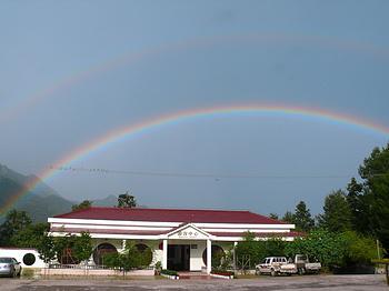 Yun Ding Tea Pcantatim Resort