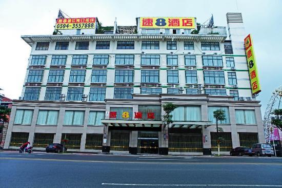 Xinghua Bright Pearl Hotel