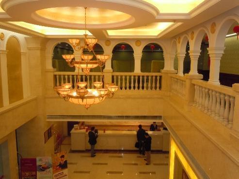 Chengxiang Hotel