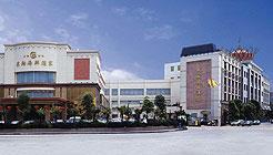 Dongxiang Hotel