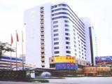 Overseas Chinese Hotel Fuzhou