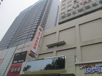 Hongan Hotel