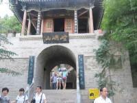 Huaxuan Hotel