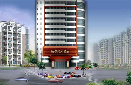 Zhong Ou Guest House