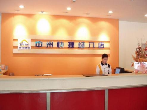 Zhongzhou Inn Zhengzhou Jingba Road