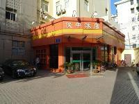 Yingcheng Hotel