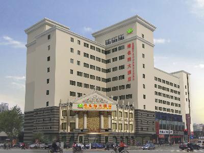 Xingye Hotel