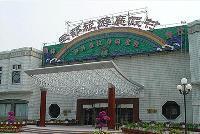 Jundu Hotel