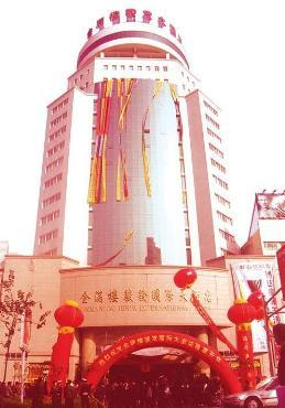 Fengtai International Hotel