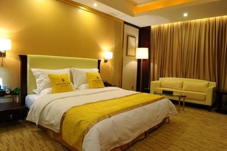 Zhongbei Hotel