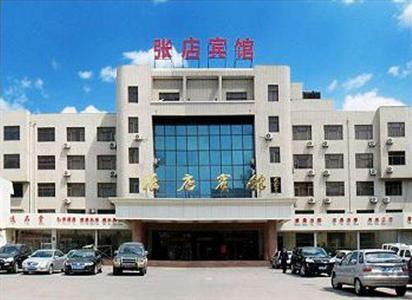 Zhangdian Hotel