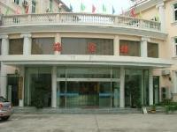 Haoyuan Hotel