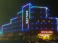 Dongyang Business Hotel