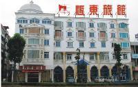 Huichuan Hotel