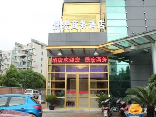 Jinjiang Inn Shanghai Luxun Park