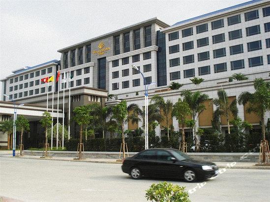 Jianianhua International Business Hotel