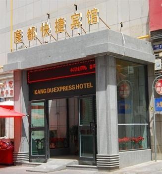 Kangdu Express Hotel