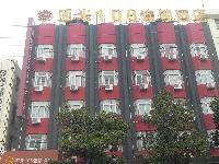 Fuli Hotel