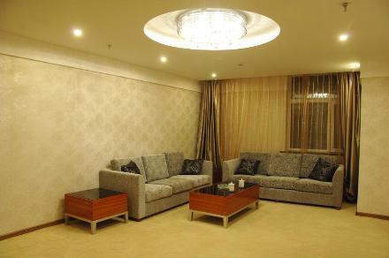 Xinhai Holiday Hotel