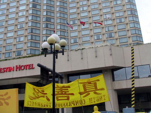 Xinqiu Hotel