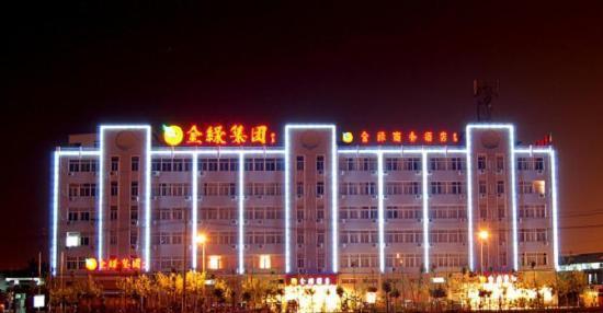 Huizhan Hotel