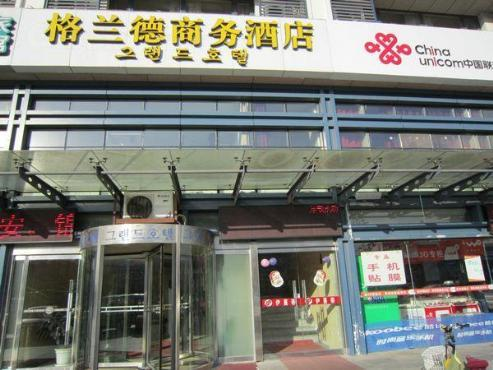 Super 8 Hotel Haiyang Jin Hai Luo Commercial Square