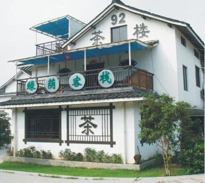 Jiayi Urban Hotel