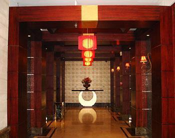 Thank You Inn Xinghua Daxing