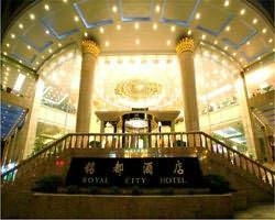 Zhonghua Business Hotel