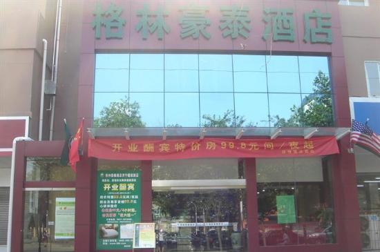 Huiquan Boutique Hotel