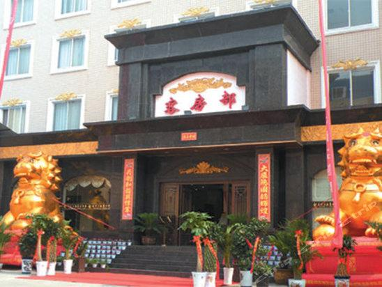 Yinhe Guest Hotel