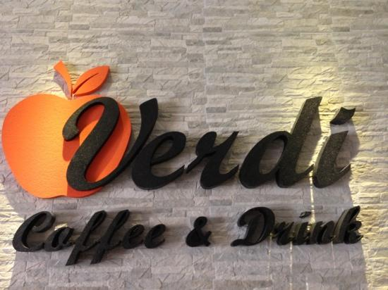 ‪Verdi coffee & drink‬